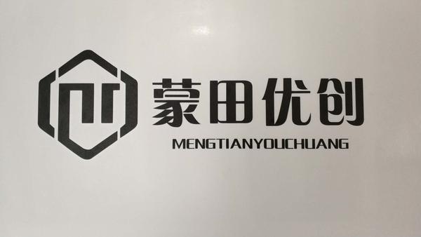 蒙田优创logo设计